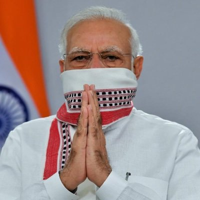 PM Modi To Address The Nation At 4 PM Tomorrow